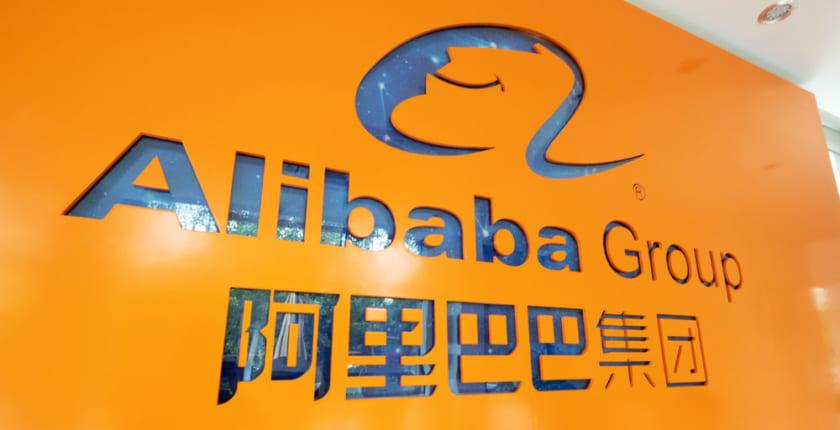 アリババ香港上場、1.2兆円調達へ──Uber超え今年最高規模