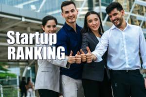首位はブロックチェーン企業、SB投資先も多数ランクイン──海外スタートアップ資金調達額ランキング