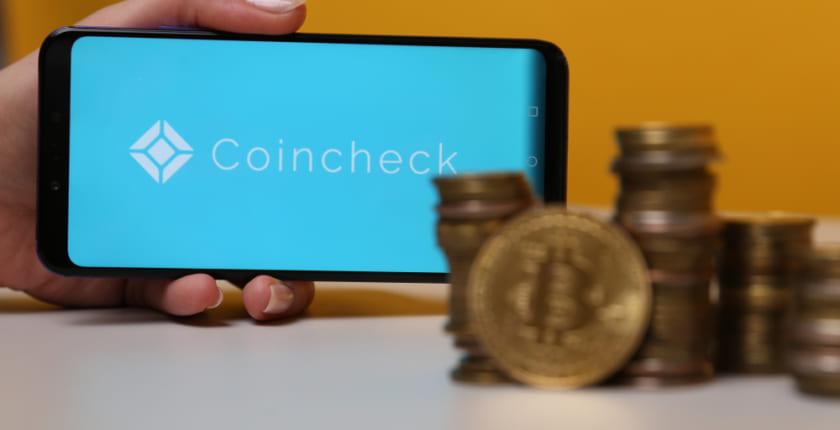 仮想通貨の保有でリターンが得られるサービス開始、コインチェックが日本初【ステーキング】