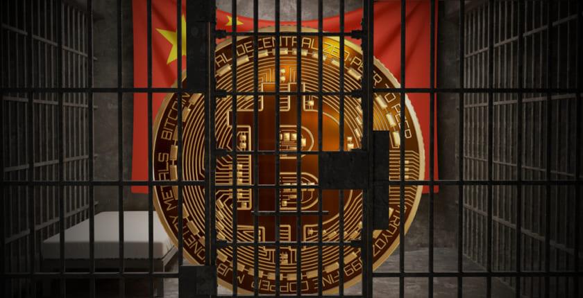 公式SNS凍結、再び規制強化か──中国とブロックチェーンの複雑な関係