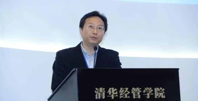 中国、デジタル通貨研究所の元所長、新たな技術規制部門のトップに