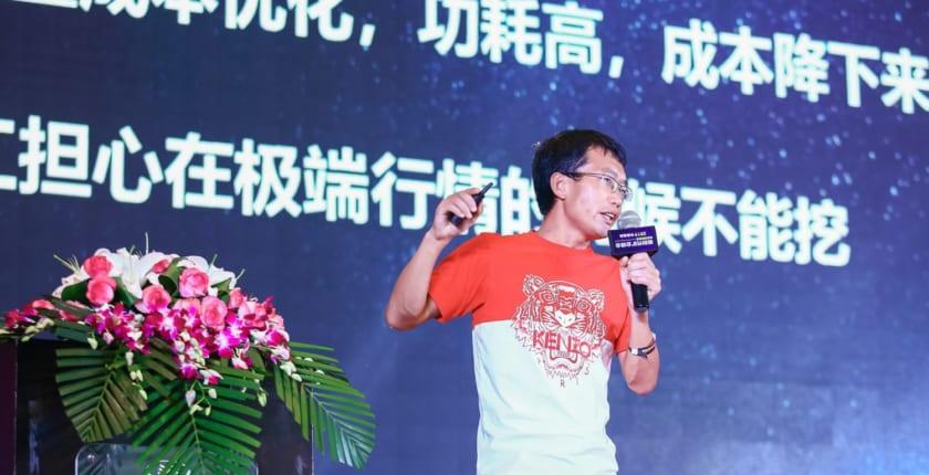 マイニング機器大手マイクロBTの創業者、逮捕──160万円横領の疑い、ライバル企業が関与か