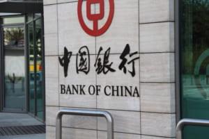 中国銀行、3000億円分の債券をブロックチェーンで発行——アリババ子会社や中国工商銀行に続く動き