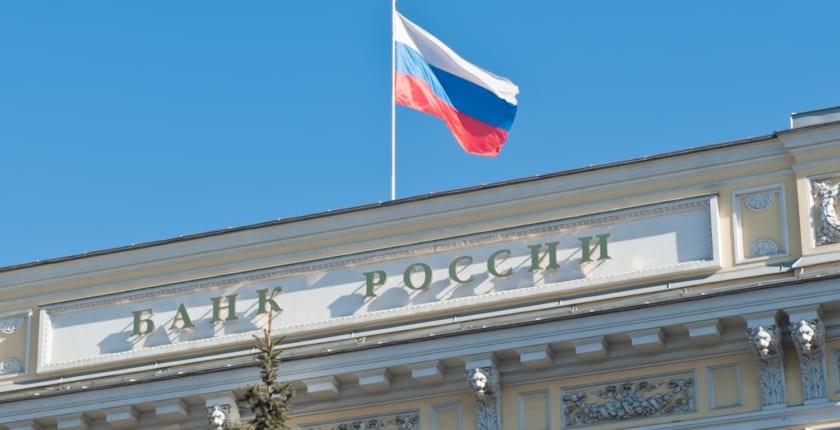 ロシア中央銀行、仮想通貨禁止への支持を表明