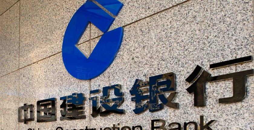 中小企業の資金繰り支援にブロックチェーン活用、中国4大銀行の一つ