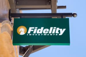 フィデリティ、機関投資家向けカストディ事業をヨーロッパに拡大