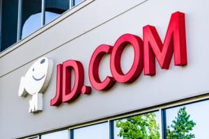 中国EC第2位のJD.com:「B・A・S・I・C」が世界を変える──ブロックチェーンを金融、物流で既に積極活用