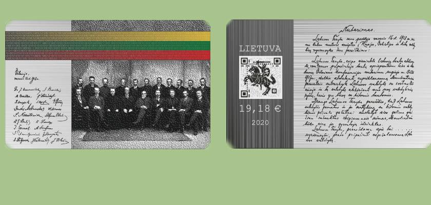「記念通貨」をブロックチェーンで発行──リトアニア中銀が来春にも