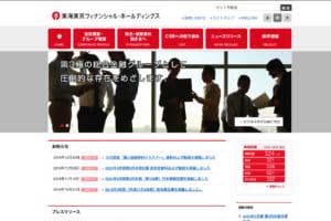 東海東京フィナンシャルが仮想通貨取引所に出資──IEO推進、仮想通貨サービスを地銀に提供へ