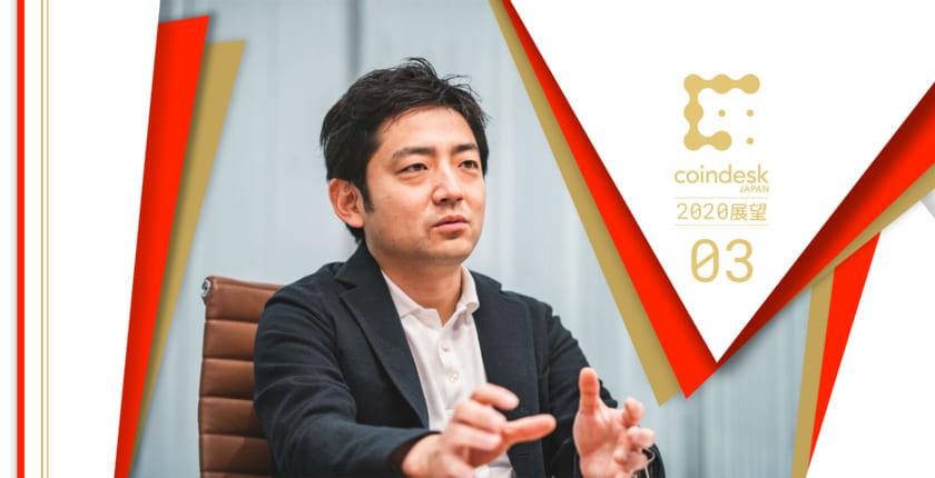 「ブロックチェーンを国家戦略に」「日本でもCBDC発行を」──bitFlyer創業者・加納裕三氏