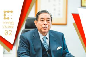 デジタル人民元が世界で流通し、日本にデジタル資産取引所が生まれる未来とは【SBI北尾社長・後編】