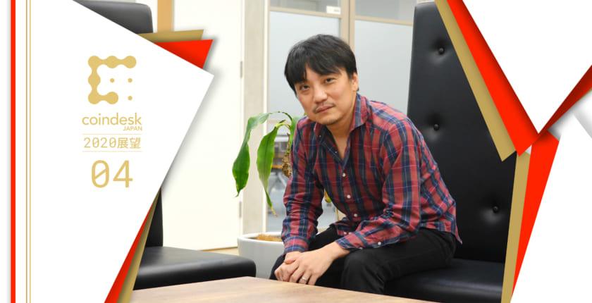 ブロックチェーン業界5つの注目テーマとDappsゲーム3つの課題──gumi國光宏尚会長