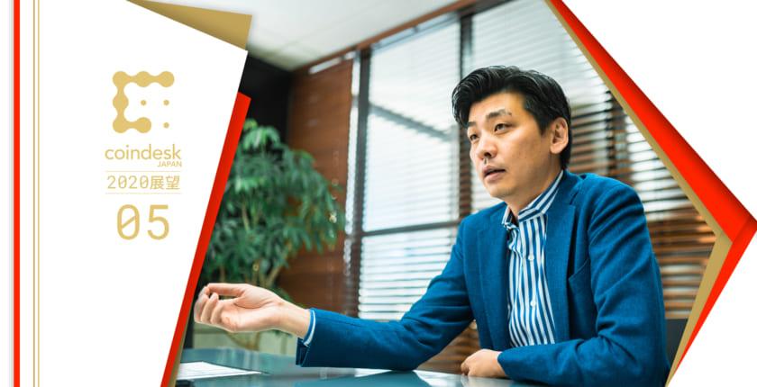 フィンテックで激変するのか、日本の3つのコア領域──インフキュリオンCEOが2020年を予測