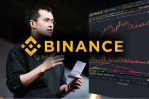 日本サービス終了?仮想通貨取引所「バイナンス」とはどんな企業?──TaoTaoと提携