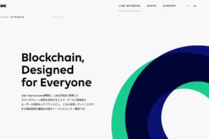 LINEが独自の仮想通貨「LINK」を国内で取り扱いへ、日本でも売買可能に