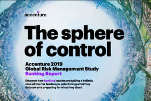 ブロックチェーン導入の組織リスク「十分評価できる」たった5%──アクセンチュアグローバルリスク管理調査