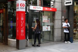 三菱UFJが始めたメガバンクのデジタル化──貿易金融はアジア・欧州に照準。原油取引にブロックチェーン