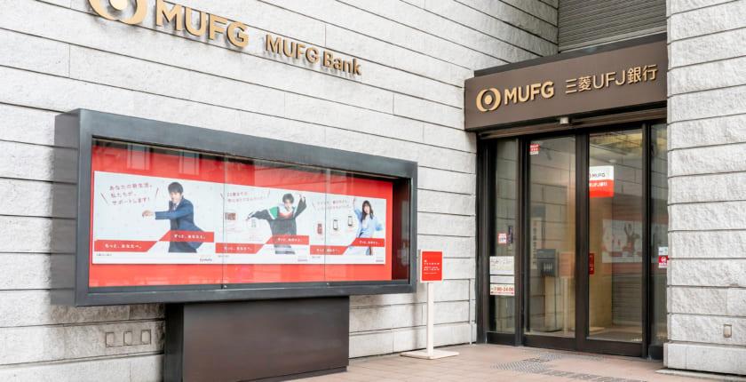 3メガバンク、NTT、KDDI、JR東らが「デジタル通貨」決済インフラで勉強会開催へ──Suicaとの連携も模索か