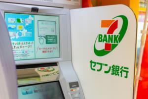 セブン銀行、タイのモバイル送金ベンチャーに出資──タイ最大財閥・創業家メンバーが狙うアジアの巨大需要