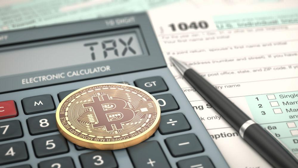 ビットコイン 雑収入