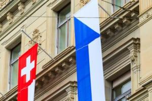 ビットコイン時代に突入する、スイスの銀行