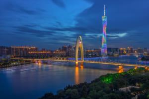 中国・広東省、ブロックチェーンベースの融資プラットフォームをローンチ──中小企業への融資の迅速化が目的