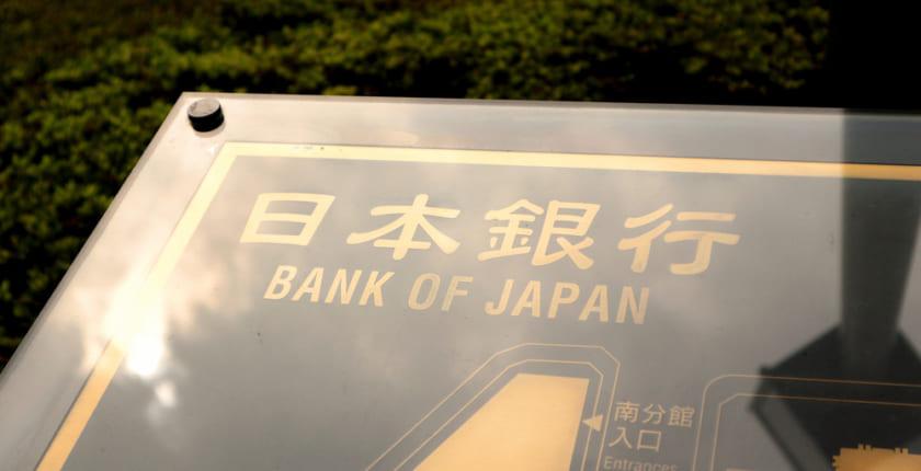 """日銀など中央銀行6行がデジタル通貨で連携した背景──米中""""以外""""が手を組む"""