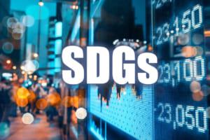 金融庁が「金融行政とSDGs」を更新、地域金融機関のあり方など提示