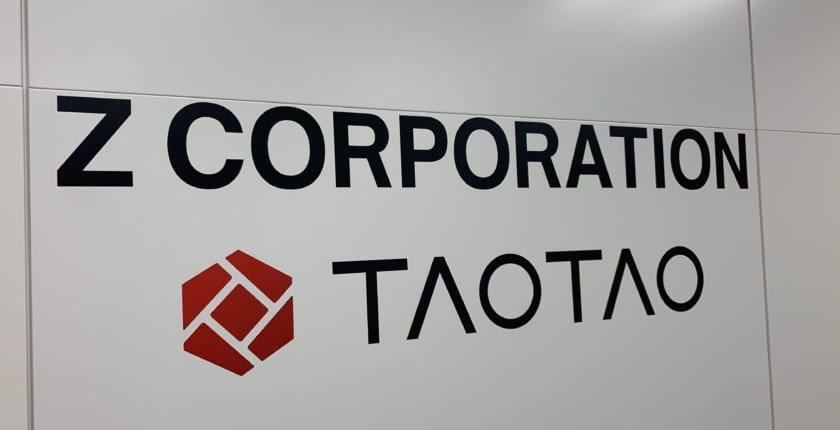TaoTaoとバイナンスとの提携交渉が決裂