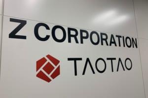 TaoTao、バイナンスが戦略提携で協議──仮想通貨交換業界・大再編のトリガーを引くか