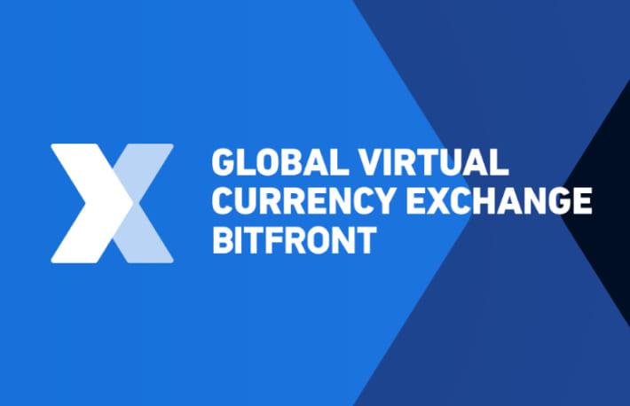 LINEが米国で仮想通貨取引に参入【BITFRONT】