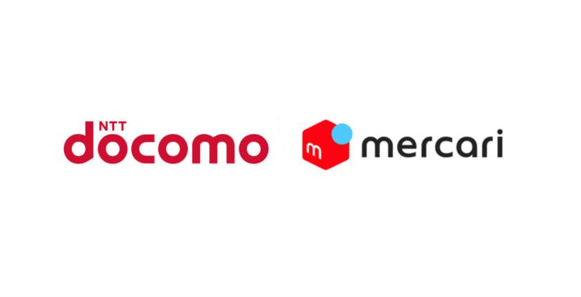 NTTドコモがメルカリと提携──メルカリでd払い使用可能に、加盟店共通化や残高共有も