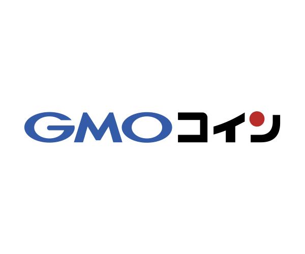 GMOコイン 評判・口コミ