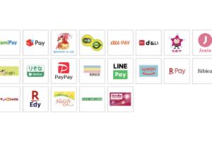 「マイナポイント」キャッシュレス決済19事業者発表──PayPay、au PAYほか人気のポイントサービス登録