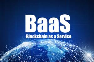 NTTグループもBaaS参入、ブロックチェーンをクラウドで──電子チケット管理ツールなど提供