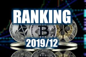 12月の仮想通貨取引、証拠金取引高は「2019年最少」更新──JVCEA公表