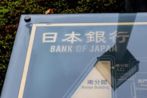 日銀副総裁「日本では中銀デジタル通貨の必要性高まっていない」