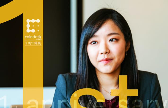 JPモルガン、日本の女性社員比率が5割超──ミレニアル世代が挑む投資銀行の仕事
