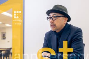 【アフターGAFA】分散化時代の「思想戦争」に生き残るには──小林弘人氏インタビュー