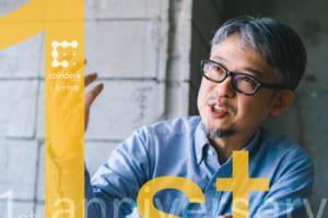 鎌倉、丸の内、大阪…疲弊した社会基盤を建て直せ!──デジタル地域通貨の効き目は本物か