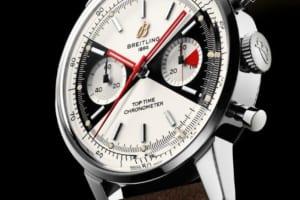 腕時計をブロックチェーンに登録──ブライトリング、真正性を証明