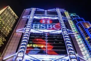 HSBC、1兆円超の債券をブロックチェーンに移行