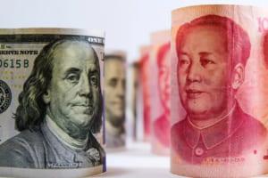 分散型技術を用いた中央集権的なデジタル通貨:米国法学教授