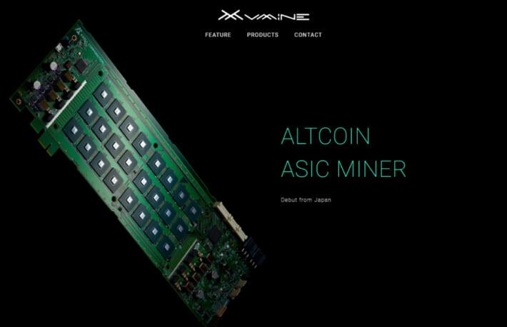 世界最高水準の性能を誇るアルトコイン向けマイニングボード「VMINE」を販売開始
