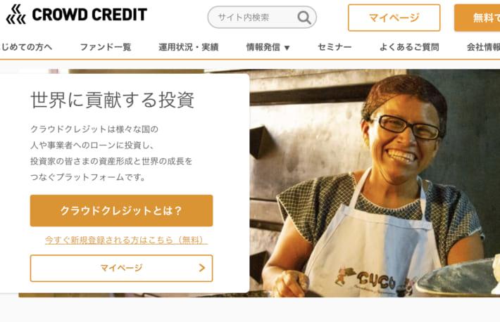 クラファンのクラウドクレジット、bitFlyerとサービス連携を開始──最大10万円分のビットコインを3月24日から