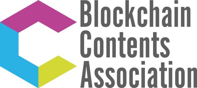 「有償ガチャ」など一部規制、ブロックチェーンコンテンツ事業「自主ガイドライン」──博報堂など参加