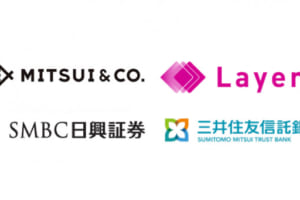三井物産、LayerXとデジタル資産運用で共同会社──SMBC日興、三井住友信託銀も参画【ブロックチェーン】