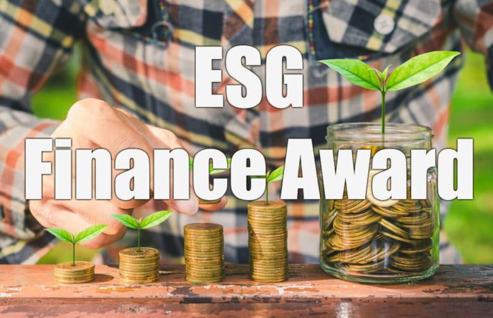 三井住友信託、ニッセイアセットなど金賞──環境省第1回「ESGファイナンス・アワード」