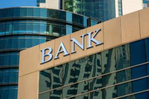 銀行はブロックチェーン技術を受け入れなければならない──たとえ自らを滅ぼすことになっても
