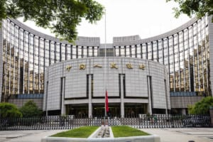 【デジタル人民元】アプリの内部テストを4都市で実施──中国人民銀行が発表